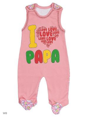 Ползунки для новорожденных Bonito kids. Цвет: розовый