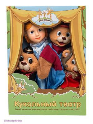 Кукольный театр Три медведя Жирафики. Цвет: бежевый