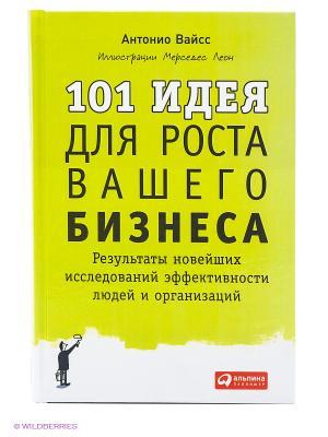 101 идея для роста вашего бизнеса Альпина Паблишер. Цвет: светло-зеленый