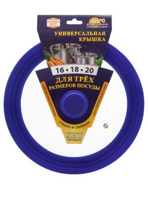 Крышка универсальная стекло/силикон синяя  16-18-20 см. Borner. Цвет: синий