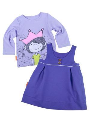 Комплект одежды VATAGA. Цвет: сиреневый, фиолетовый