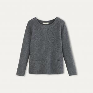 Пуловер INNOCENT BA&SH. Цвет: серый меланж