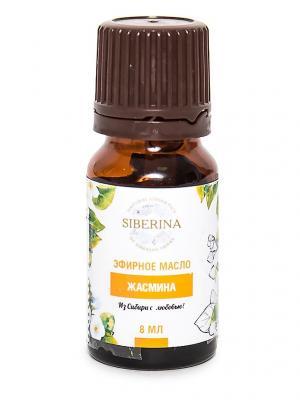 Эфирное масло жасмина Siberina. Цвет: коричневый