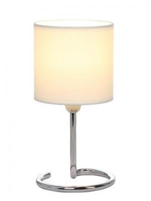 Настольная лампа Globo.. Цвет: бежевый