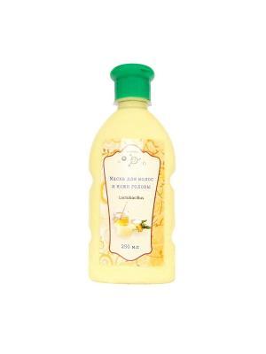 Маска для волос и кожи головы, бутылка, 250мл МИКРОЛИЗ. Цвет: желтый