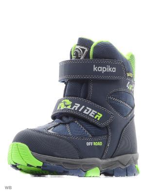 Ботинки Kapika. Цвет: синий, салатовый