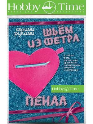 Набор для творчества шьем из фетра. пенал своими руками. сердечко Альт. Цвет: розовый