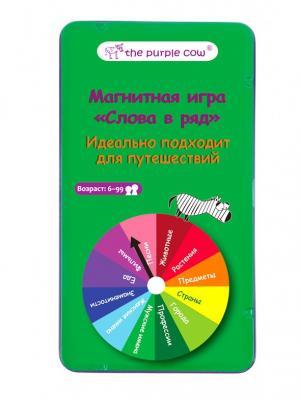 Магнитная настольная игра Слова в ряд THE PURPLE COW. Цвет: зеленый, белый, фиолетовый