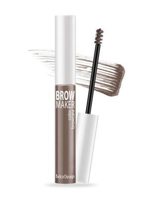 Тушь для бровей BROW MAKER, т. 13 Belor Design. Цвет: серо-коричневый