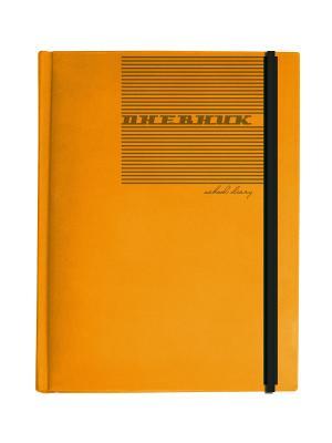 Дневник школьный на резинке megapolis velvet (оранжевый) Альт. Цвет: оранжевый