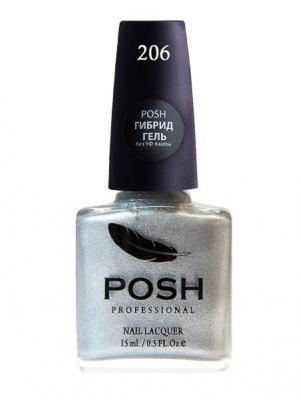 Гибрид гель-лак д ногтей без УФ лампы Тон 206 Звездная пыль POSH 1737 POSH.. Цвет: серый