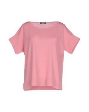 Свитер NEERA. Цвет: розовый