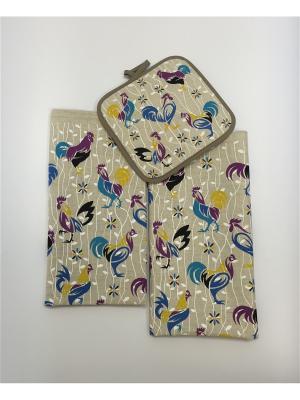 Набор полотенец A and C Collection. Цвет: бежевый, белый, голубой
