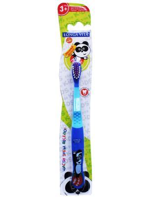 Детская зубная щетка Забавные зверята Longa Vita. Цвет: синий