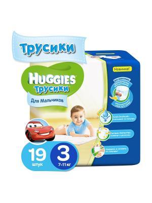 Подгузники-трусики Размер 3 7-11кг 19 шт для мальчиков HUGGIES. Цвет: голубой