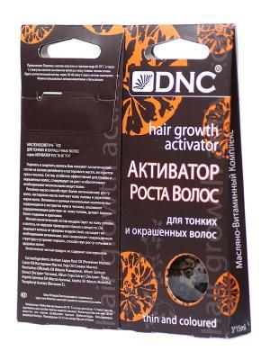 Активатор роста Для тонких и окрашенных волос, набор из 2 шт по 3х15 мл DNC. Цвет: желтый, золотистый