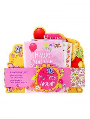 Набор: фоторамка + фотоальбом на 36 фото с наклейками Наше счастье, Медвежонок Винни и его друзья Disney. Цвет: молочный,розовый,горчичный