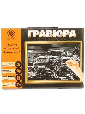 Набор для создания гравюры Внедорожник 21х30 см Фабрика Фантазий. Цвет: черный