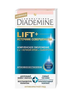 Ночной крем LIFT+ Источник совершенства 50 мл Diademine. Цвет: молочный
