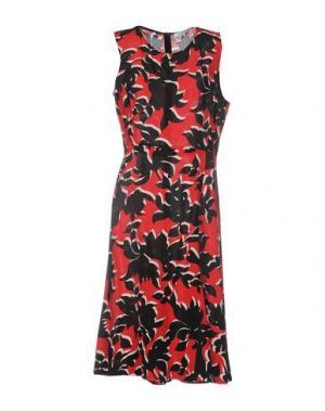 Платье до колена GERARD DAREL. Цвет: красный