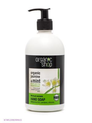 Жидкое мыло Мятный Жасмин Organic Shop. Цвет: белый