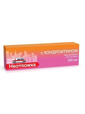 Био-бальзам для суставов ТВИНС Тэк. Цвет: фиолетовый, белый, красный, оранжевый