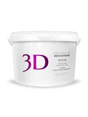 Альгинатная маска Boto Line 1200 г Medical Collagene 3D. Цвет: белый, фиолетовый