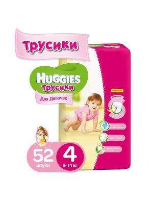 Подгузники-трусики Размер 4 9-14кг 52шт для девочек HUGGIES. Цвет: розовый