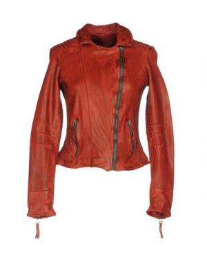 Куртка FREAKY NATION. Цвет: кирпично-красный