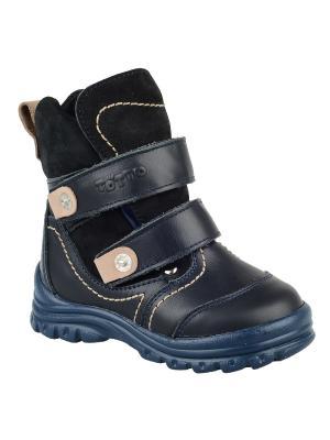 Ботинки Тотто. Цвет: синий, бежевый