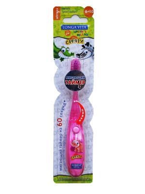Детская зубная щетка мигающая Longa Vita. Цвет: розовый