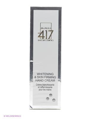 Крем для рук с отбеливающий White Diamond Minus 417. Цвет: белый