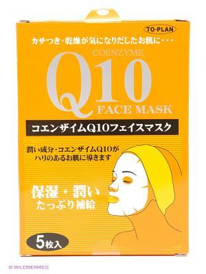 Маска для лица с коэнзимом Q10, 3 шт. TO-PLAN. Цвет: оранжевый