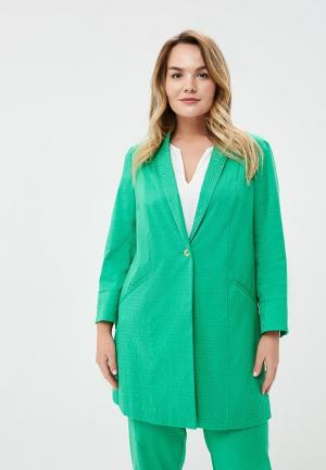 Жакет Averi. Цвет: зеленый