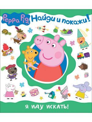 Свинка Пеппа. Я иду искать! Peppa Pig. Цвет: розовый, белый, зеленый