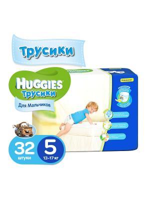 Подгузники-трусики Размер 5 13-17кг 32шт для мальчиков HUGGIES. Цвет: голубой, синий
