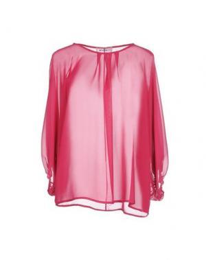 Блузка POIS. Цвет: фуксия