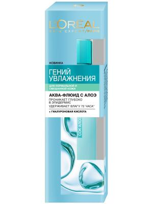 Аква-флюид для лица Гений Увлажнения нормальной и смешанной кожи, 70 мл L'Oreal Paris. Цвет: прозрачный