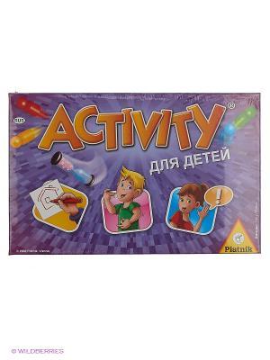 Activity для детей издание 2015г. Piatnik. Цвет: фиолетовый