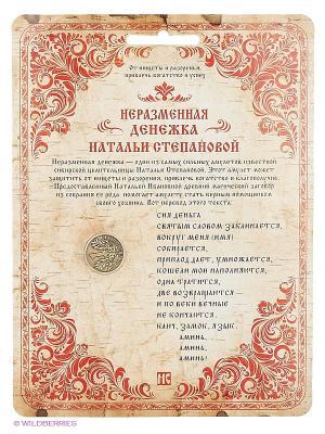 Неразменная денежка Натальи Степановой. Степанова Рипол-Классик. Цвет: белый