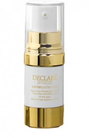 Крем-люкс против морщин для глаз с экстрактом черной икры Luxury Anti-Wrinkle Eye Cream Declare. Цвет: бесцветный