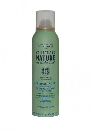 Шампунь сухой для светлых волос Eugene perma. Цвет: зеленый