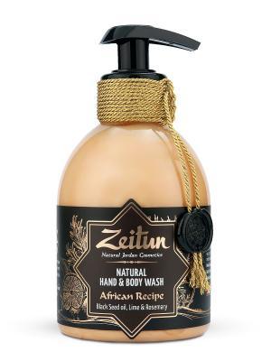 Натуральное крем-мыло для тела и рук Африканский купаж: черный тмин, лайм розмарин Зейтун. Цвет: светло-бежевый, горчичный