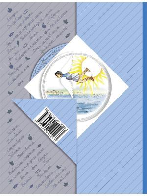 Литературное чтение. 4 кл. Хрестоматия Ч.1. Изд.3 Вентана-Граф. Цвет: белый