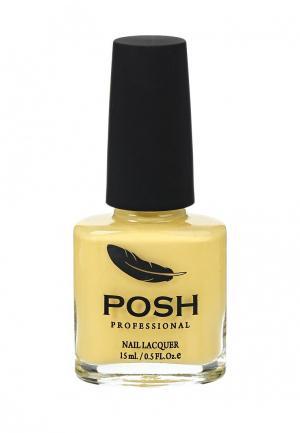 Гель-лак для ногтей Posh. Цвет: желтый