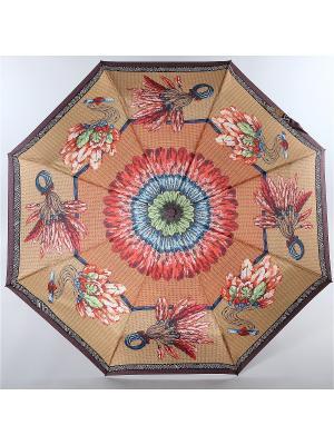 Зонт Trust. Цвет: бежевый, красный, синий