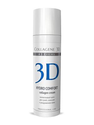 Крем-эксперт  ПРОФ Hydro Comfort 30 мл Medical Collagene 3D. Цвет: белый, синий