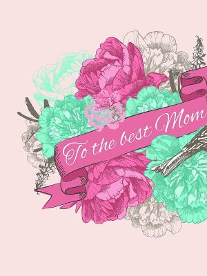 Наволочка Подарок Матренин Посад. Цвет: розовый