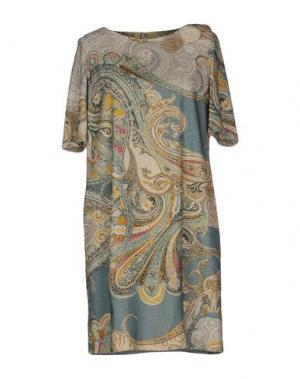 Короткое платье MACRÍ. Цвет: слоновая кость