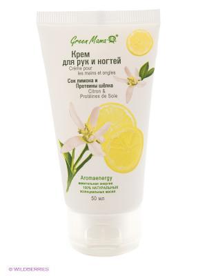 Крем для рук и ногтей Сок лимона протеины шелка Green mama. Цвет: белый